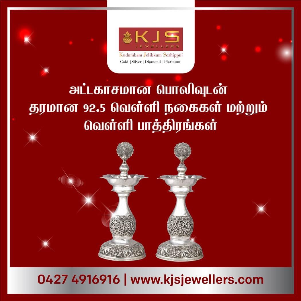 KJS Jewellers AUG 01-02