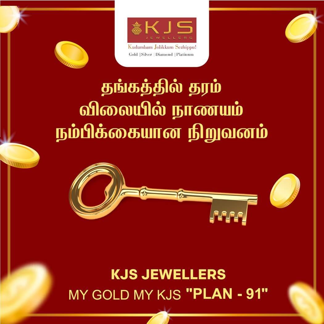 KJS Jewellers 03-02