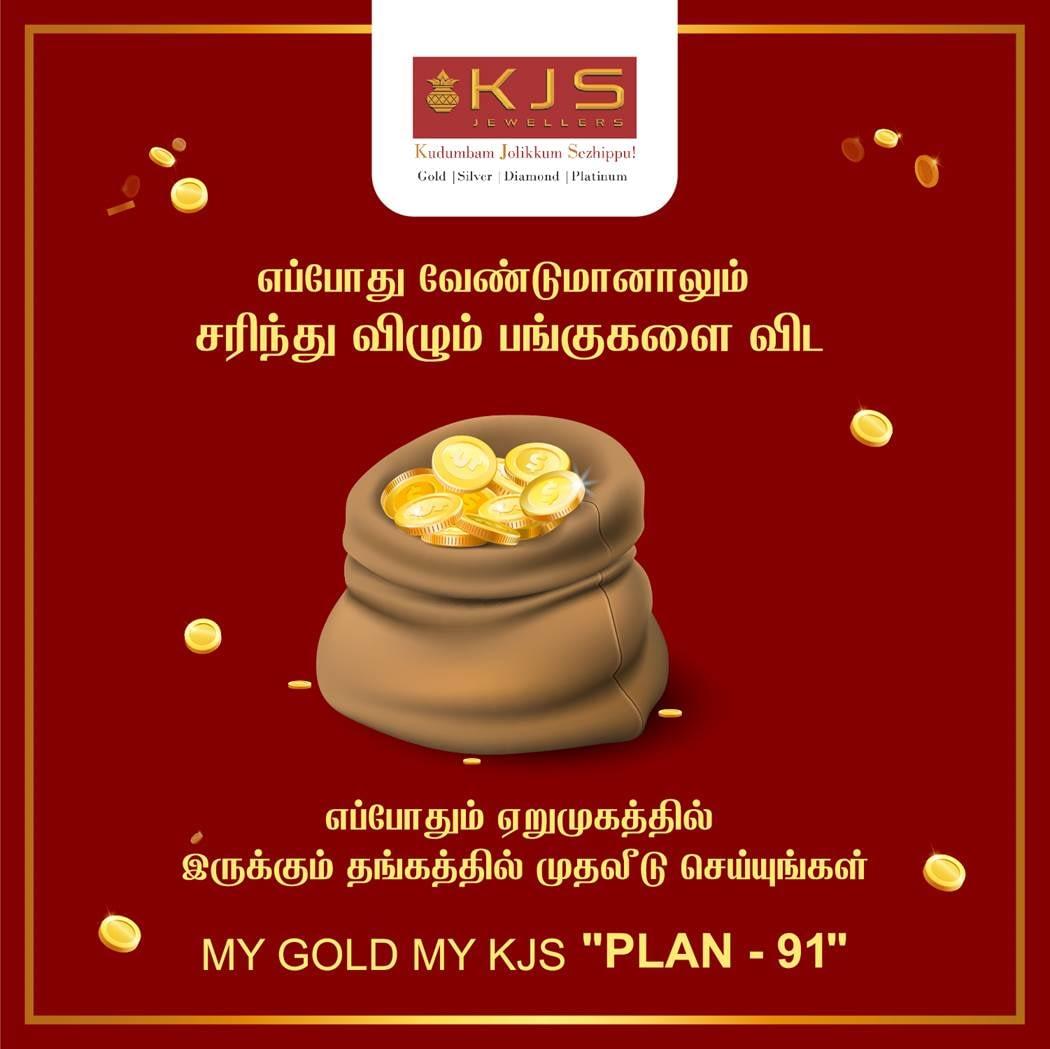KJS Jewellers 02-02