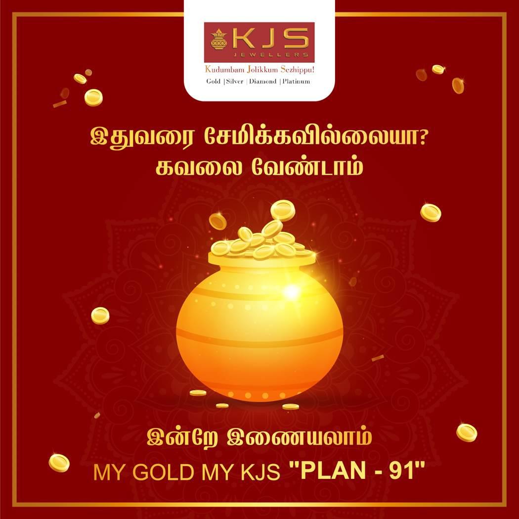 KJS Jewellers 01-02