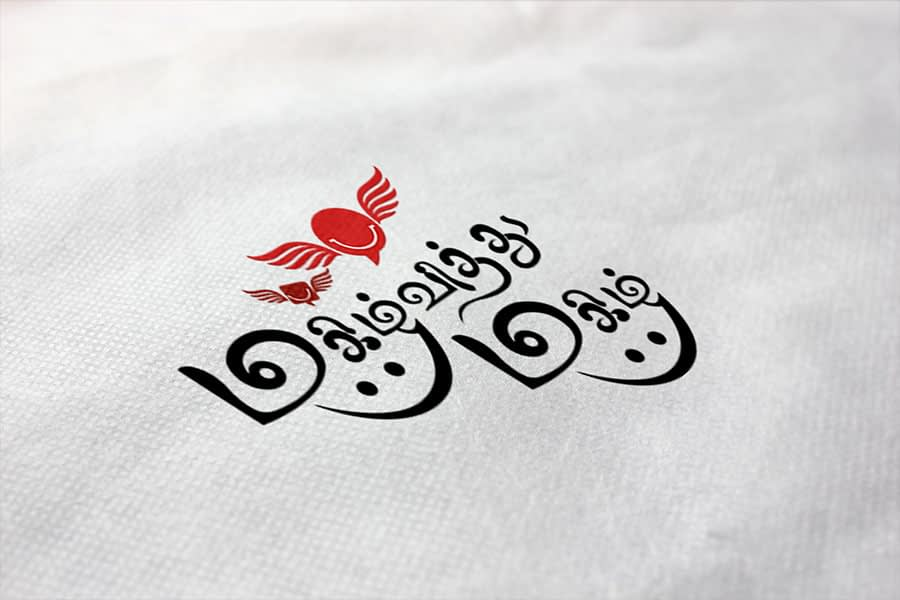 Logo Mockup (19)