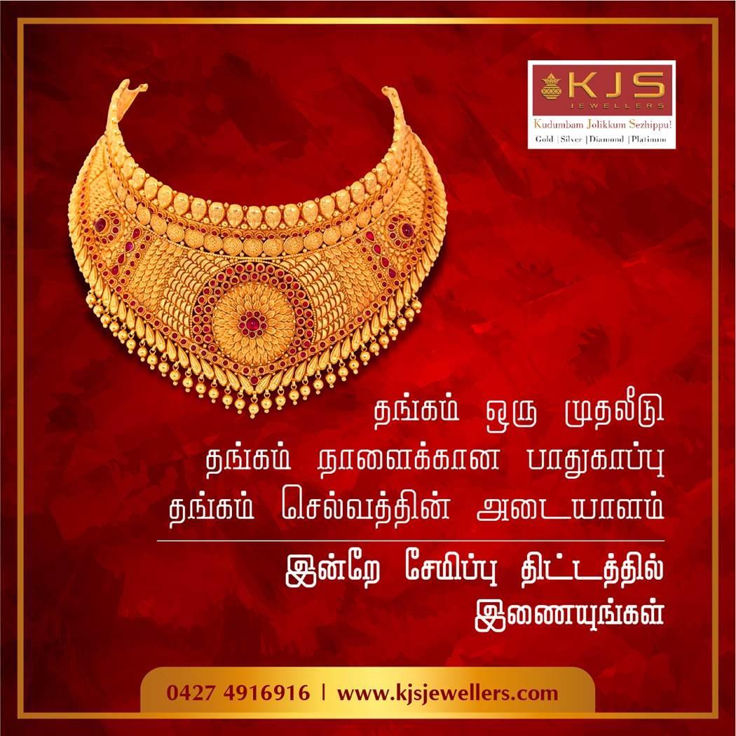 KJS Jewellers AUG 01-06