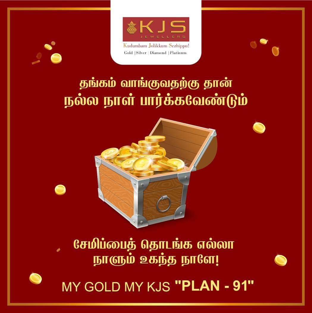 KJS Jewellers 02-04