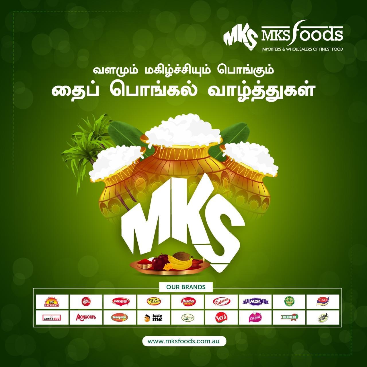 MKS-Social (39)